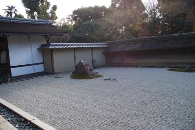Rock garden 2