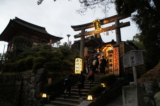 Jinshu Shrine