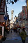 Tsutenkaku Tower