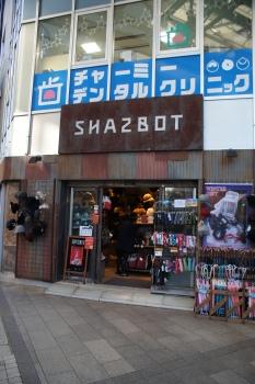 Shazbot!