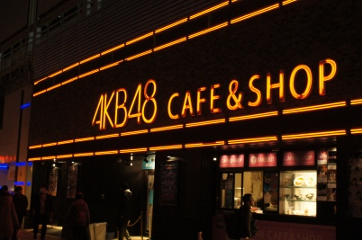 Jpop Cafe