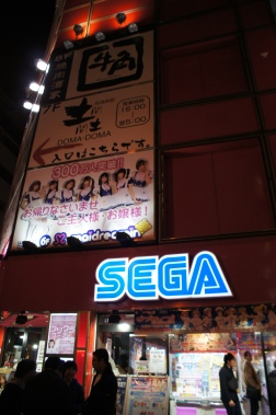 Maid Cafe and Sega