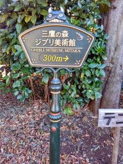 Ghibli Musem Sign