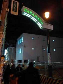 Haruku St