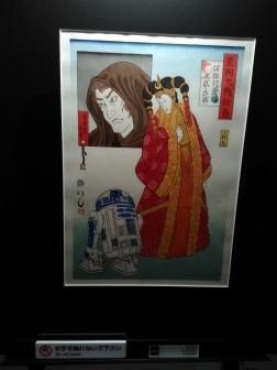 Ooh Princess Leia