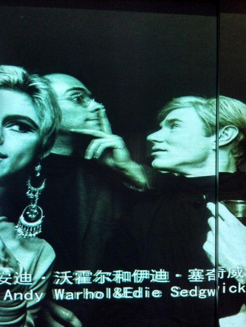 Warhol Film