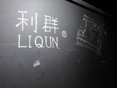 Liqun