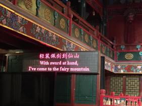 opera translate 3